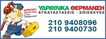 12391-logo